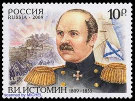 Wladimir Istomin auf russischer Briefmarke von 2009