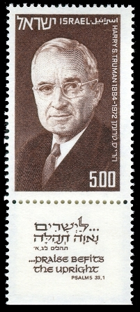 Harry Truman Briefmarke Israel 1975