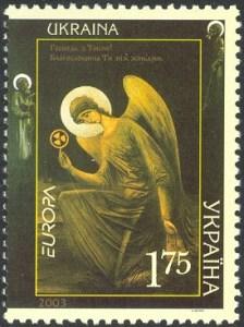 UA016-03