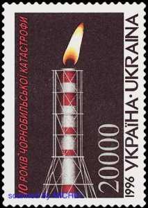 ukr-0168