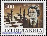 Fischer Spasski Belgrad 1992 Revanche Match Schach