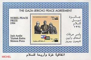 Briefmarke Palaestinensische Autonomiegebiete Arafat Rabin