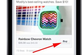 facebook-is-testing-a-buy-button-that-lets-users-purchase-products-straight-from-facebook-pages