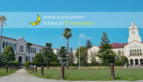 Kwansei Gakuin University, Job Placement Success