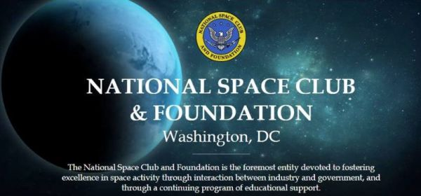 National Space Club and Foundation Dr. Robert H. Goddard Memorial Scholarship