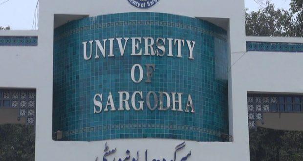Sargodha University Financial Aid & Scholarships