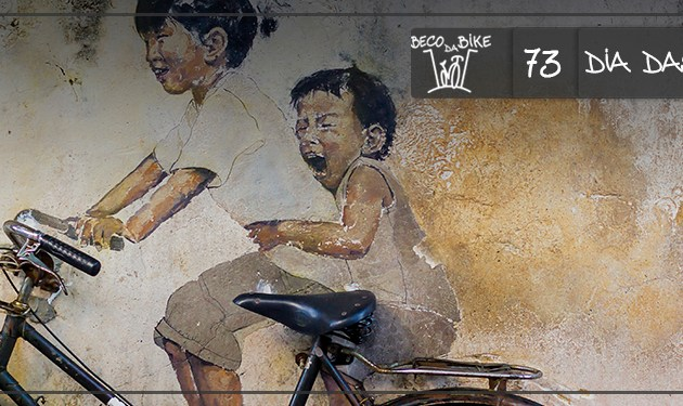 Beco da Bike #73: Especial dia das Crianças II