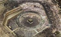 Redesigning Mecca