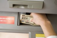 ATM hacking spree nets thieves $12.7 million in two hours