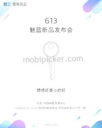 [Exclusive] Meizu Blue Charm Metal 2 Launching on 13th June, Pricing Revealed
