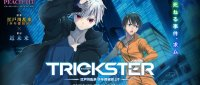 Trickster Anime Prequel to Air on December 22