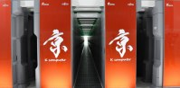 Japan wants the world's fastest supercomputer by 2018
