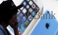 Apple's investing $1 billion in Softbank's Vision Fund