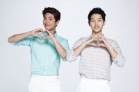 "[Video] Park Bo Gum Says ""I Love You"" to Song Joong Ki 