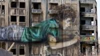 Inside Beirut's Digital District