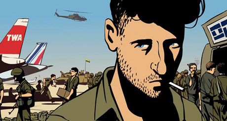 Waltz with Bashir at The Poly, Falmouth, during Shifting Sands exhibition
