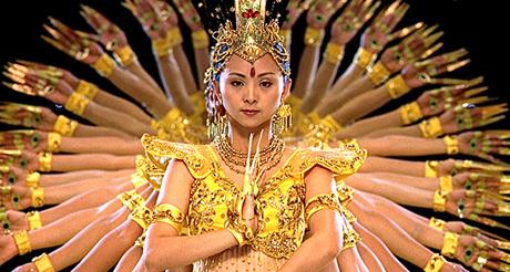 Samsara film