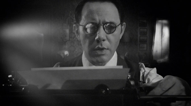 Reece Shearsmith in Borley Rectory