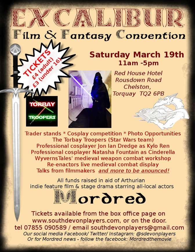 Excalibur event poster