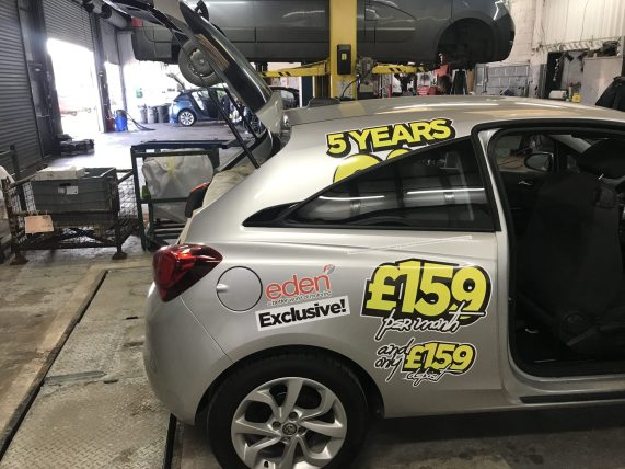 Vauxhall Corsa Tint Global QDP 15