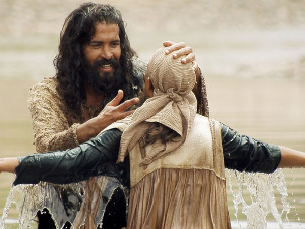 john-baptist baptizing