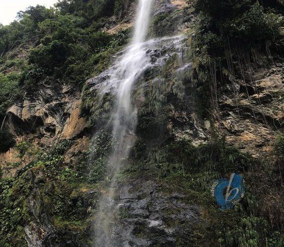 Maracas Waterfall