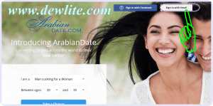 Arabiandate login