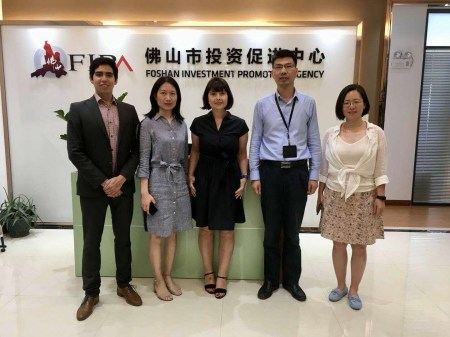 Dezan Shira & Associates has been appointed as the investment agent of Foshan Business Bureau