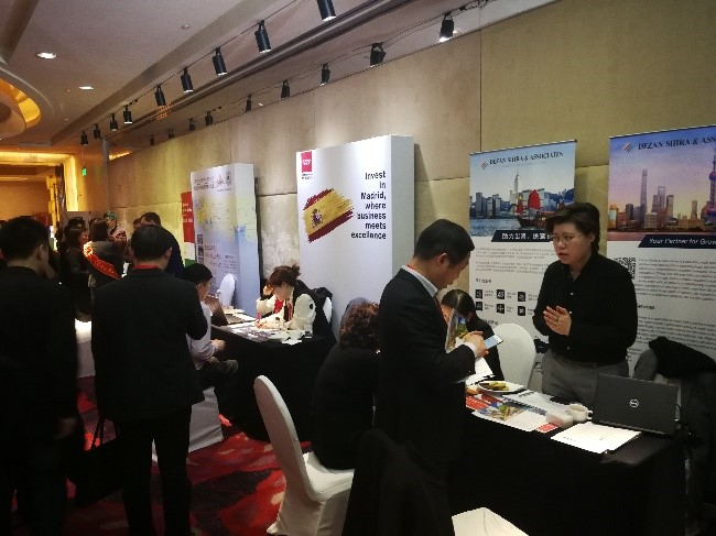 The Invest in Europe Forum was organised on 27th & 28th March in Shanghai