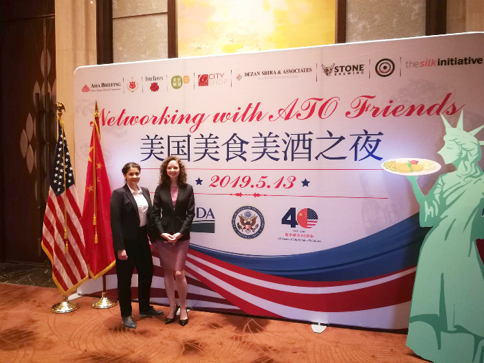 Lorena and Holly attended Pre-SIAL China 2019 Briefing