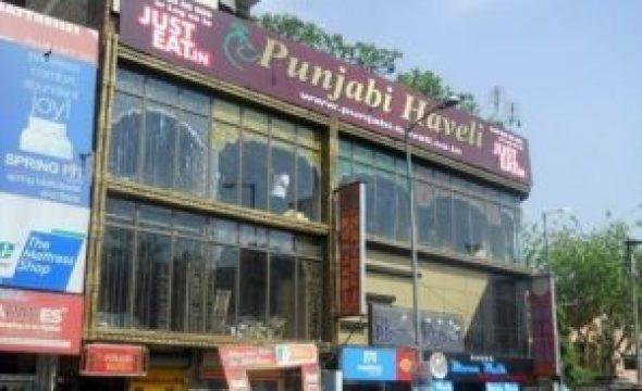 punjabi-haveli
