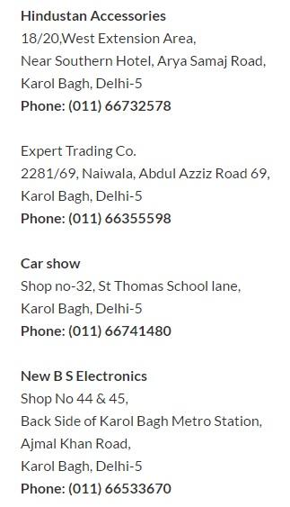 Car Shops