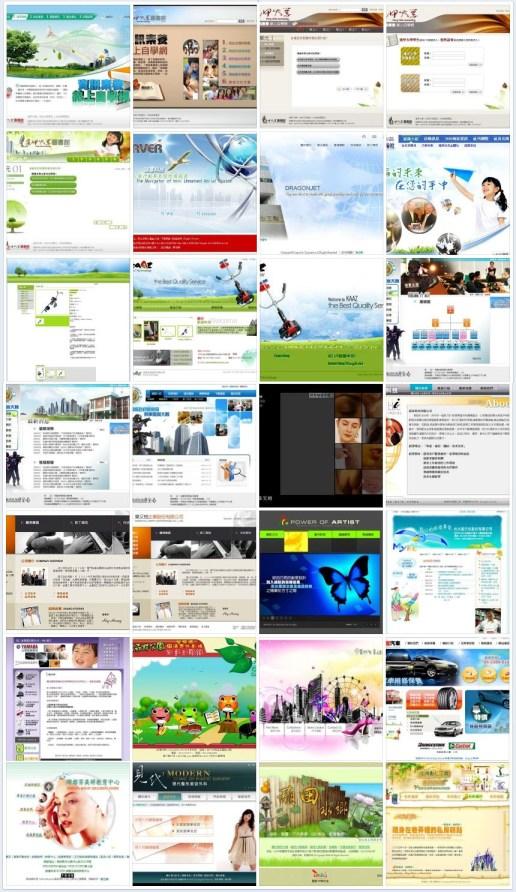 網頁設計,網站改版,網站設計