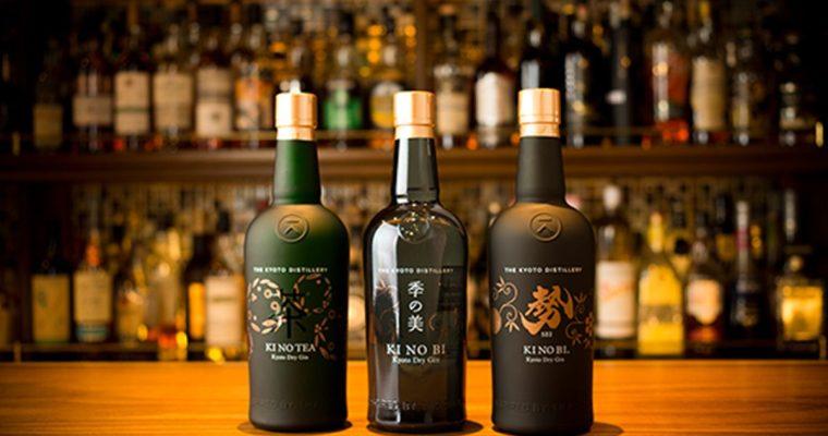 Ki No Bi gin uit Japan!