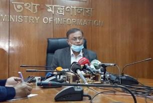 https://www.dhakaprotidin.com/wp-content/uploads/2021/01/Hasan-Mahmud-ঢাকা-প্রতিদিন-Dhaka-Protidin.jpg
