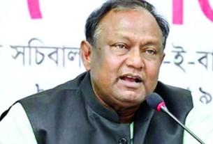 https://www.dhakaprotidin.com/wp-content/uploads/2021/01/Tipu-Munshi-Ministry-of-Commerce-Dhaka-Protidin-ঢাকা-প্রতিদিন.jpg