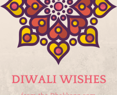 Diwali Wishes from Dhakkanz.com