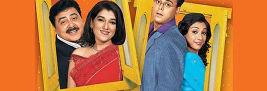 Nine words spoken according to 'Class' by Maya Sarabhai