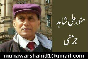 Munawar_Shahid_Itly