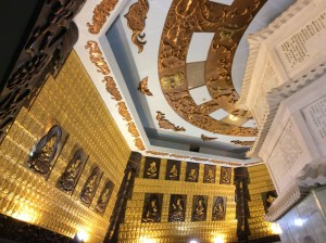 The Hidden Temple