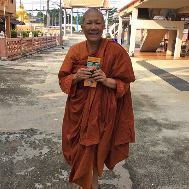 The Venerable Dhammananda
