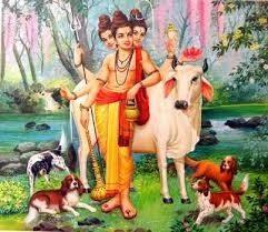 Dattatreya Mantra To Remove Bad Karma