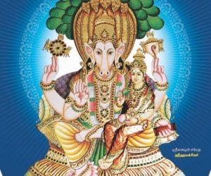 Hayagriva Gayatri Mantra