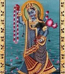 Yamuna Gayatri Mantra