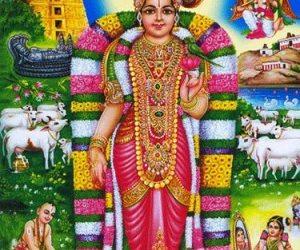 Andal Gayatri Mantra
