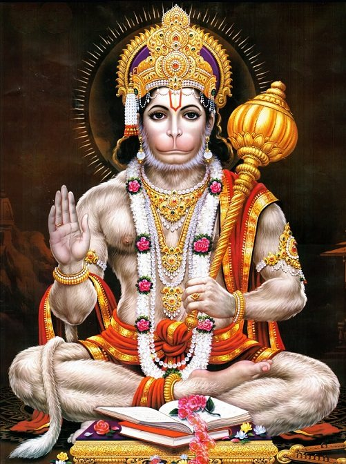 Powerful Hanuman Mantra To Remove Graha Dosha