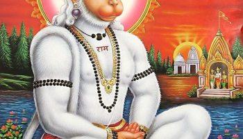 Hanuman Gayatri Mantra - Dhevee org