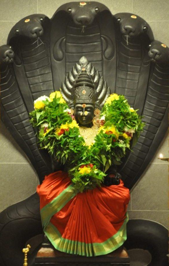 Nageswari Gayatri Mantra - Dhevee org