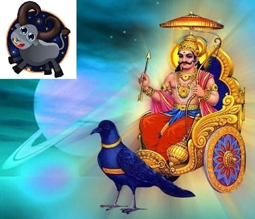 Saturn Transit 2017 For Vrishabha Rashi