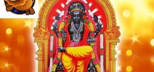 Jupiter Transit Telugu Rasi Phalalu - Dhevee org